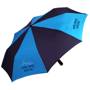 Promo Matic Deluxe Umbrella