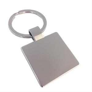 Square Plate Keyring